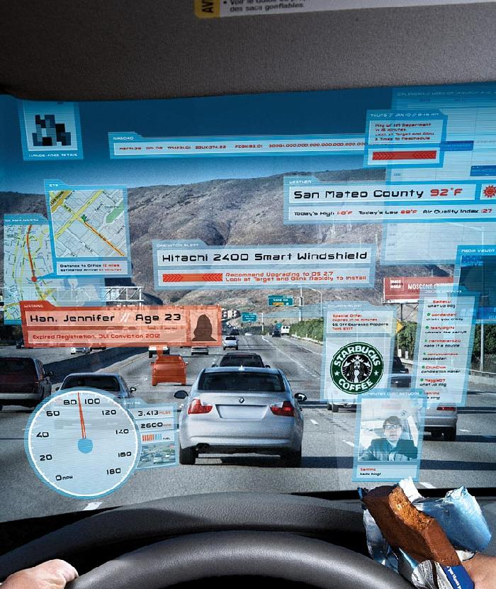 A heads up windshield display from the not-so-distant-future, imagined by Wired